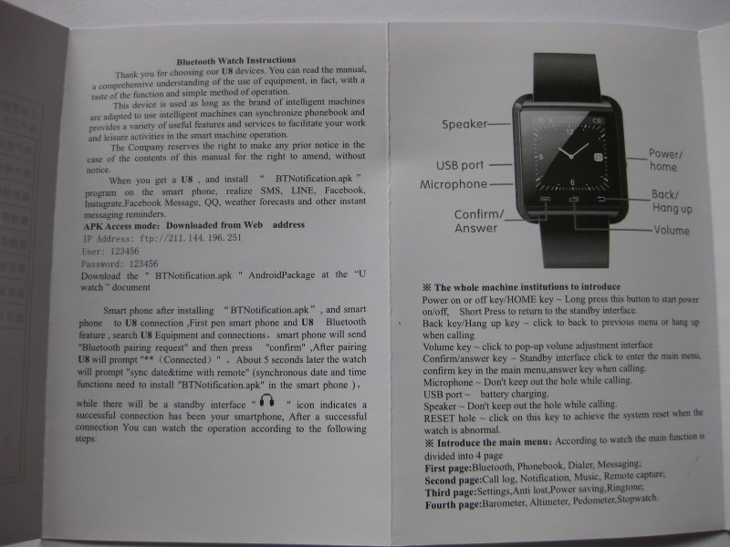 bingo u8 smartwatch user manual