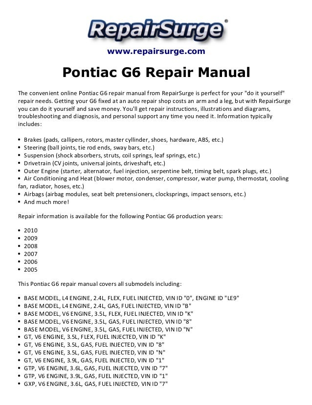 06 pontiac g6 service repair manual pdf